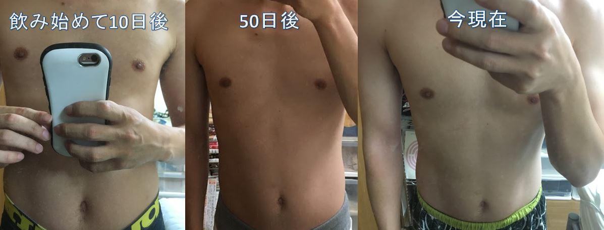 バルクアップHMBプロを飲んでの体の変化